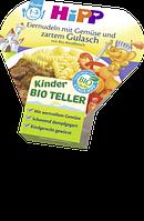 Hipp Kinder Bio Eiernudeln mit Gemüse und zartem Gulasch - Яичная био-паста с овощами и нежным гуляшом, 250 г