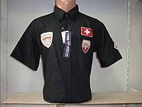 Мужская рубашка с коротким рукавом Vancouver Ski