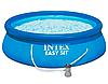 Бассейн надувной Intex Easy Set (366*76см) + фильтрационный насос с картриджем