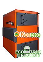 КОТэко UNIKA 150 кВт промышленный пиролизный газогенераторный котел