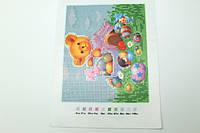 Схемы для вышивания бисером А5 на атласе БА5-158-А