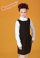 Шкільний сарафан для дівчинки: 6028-2 синій