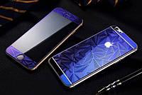 Защитное стекло для iPhone 5/5s/SE Blue Rhombus переднее + заднее