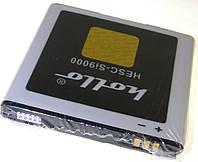 Аккумулятор копия для Samsung i9000/ i9001/ i9003/ i9010/ i897/ i500/ B7350/ T759/ D700