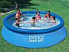Бассейн надувной Intex Easy Set (366*76см) семейный круглый