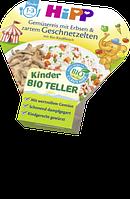 Hipp Kinder Bio Teller Gemüsereis mit Erbsen&zartem Geschnetzelten- Рис с овощами и мясом с 1 года, 250 г