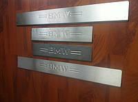 Накладки на пороги BMW E34