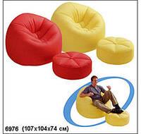 Кресло надувное с Пуфиком INTEX 68558