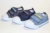 Детская текстильная обувь (25-30)