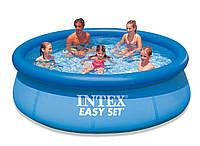 Бассейн надувной Intex Easy Set (305*76см) семейный круглый без насоса