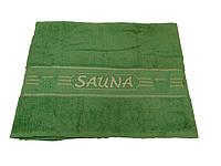 Полотенце для сауны в подарочной коробке Gulcan Sauna 100х170