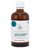 Химический пилинг Holy Land  ALPHA COMPLEX Rapid Exfoliator 8%  Холи Ленд 100мл