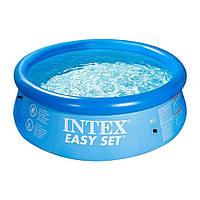 Бассейн надувной Intex Easy Set (244*76см) семейный круглый без насоса