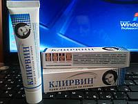 Крем от пятен и шрамов на коже Клирвин 25гр, купить в Украине, цена, отзывы Крем для лица
