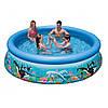 """Бассейн надувной Intex Easy Set """"Океанский риф"""" (305*76см) без фильтр-насоса"""