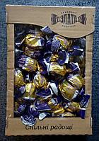 """Конфеты """"чернослив в шоколаде с грецким орехом"""""""
