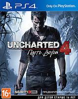 Uncharted 4: Путь вора (Недельный прокат аккаунта)