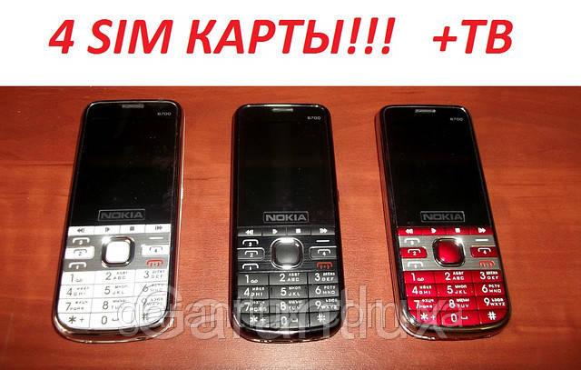 Мобильный телефон Nokia 6700 на 4 Sim TV с 4-мя активными сим-картами +ТВ - Garantlux в Харькове