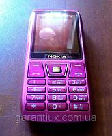 Мобильный телефон Nokia 7333 (Duos, 2 sim,сим)