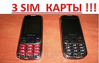 Nokia 6303 с тремя активными сим-картами корпус металл