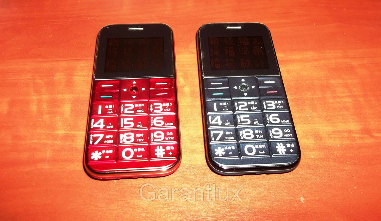 мобильный телефон для плоховидящих людей