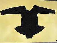 Купальник гимнастический с юбкой синтетический