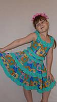 "Летний сарафан для девочки ""Оборочка"" на рост 122-140см"