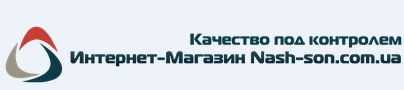 "Интернет-магазин ""Наш сон"""