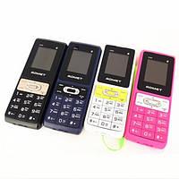 Мобильный телефон ADMET а888 на 3 сим-карты с тремя Sim + фонарик