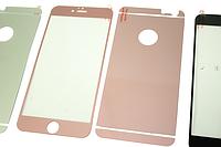 Пленка (стекло) цветная 2-х стор. IPhone 5/5s/SE Rose matt