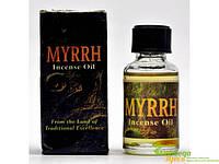"""Ароматическое масло """"Myrrh"""" Мирт 8 мл."""