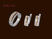 Ювелирный набор украшений из серебра и золота 0162 Софи