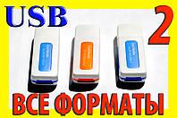 Кардридер картридер №2 USB MS M2 MMC Duo Mini SD