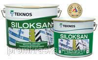 СИЛОКСАН (Siloksan) Силиконовая фасадная краска