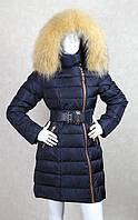 Пуховик женский синий с рыжим мехом BatterFlei 186, фото 1