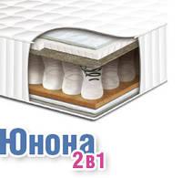 Матрас Юнона 2в1