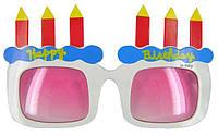 Очки «День рождения»