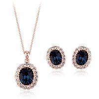 Комплект БИТИ BLUE серьги и кулон покрытие золото 18К декор Swarovski