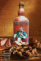 Графин для водки  Сувенирная бутылка подарок в украинском стиле, фото 1