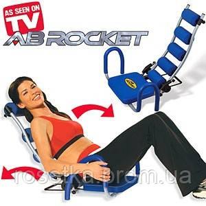 Тренажер Ab Rocket (Аб Рокет) Оригинал Новая цена!