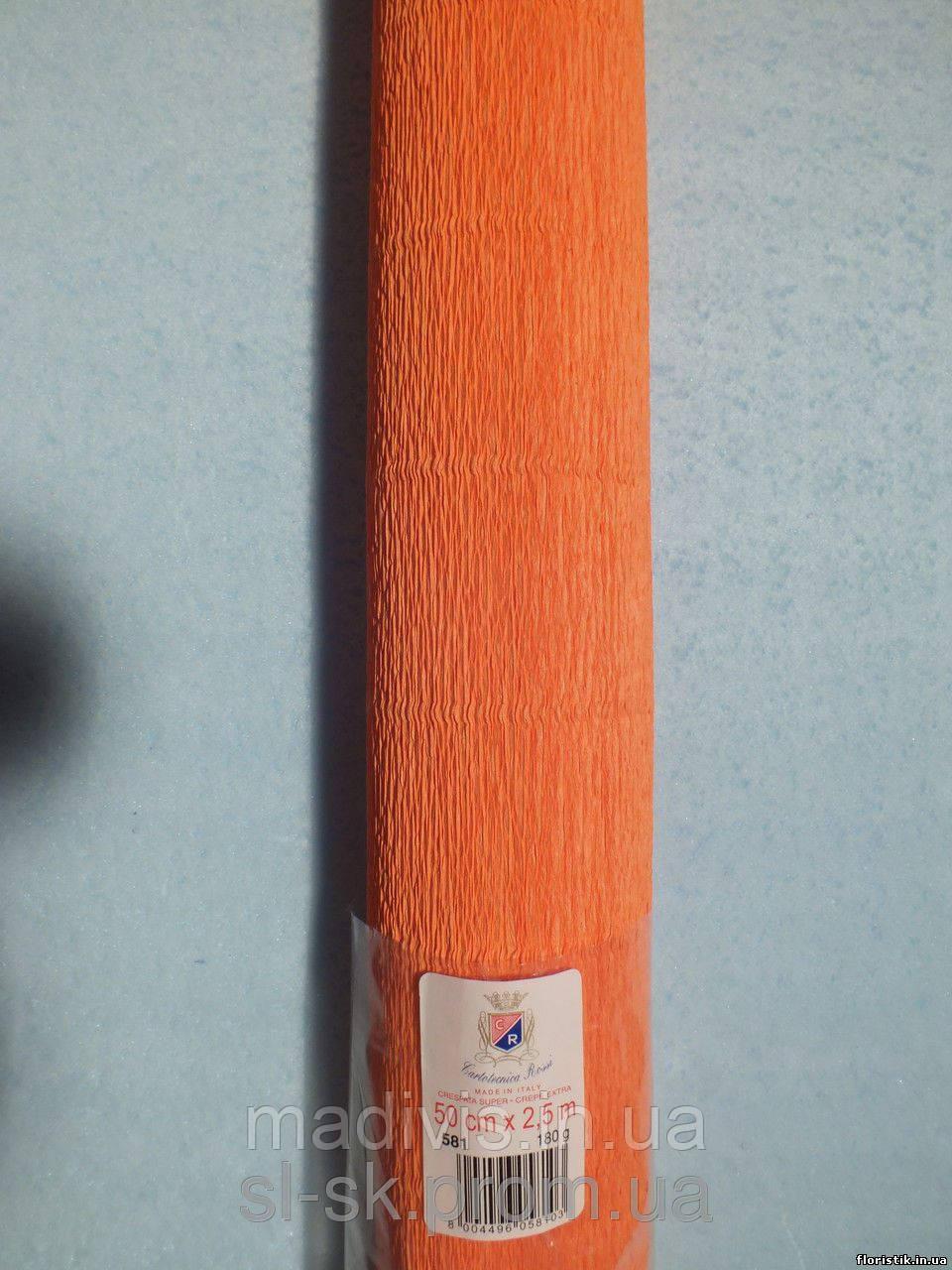 Бумага гофрированная, 581 ярко-оранжевая