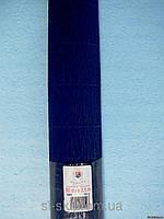 Бумага гофрированная, 555 тёмно-синяя