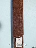Бумага гофрированная, 568 коричневая