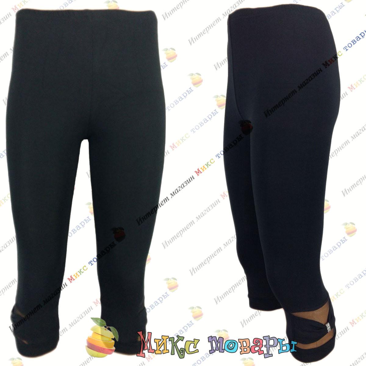 Чёрные Бриджи Бант и сетка для женщин от 46 до 50 размера (dn11013-2)