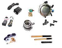 Полный комплект ГБО 2 LOVATO для инжекторного автомобиля