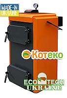 КОТэко UNIKA 25 кВт пиролизный газогенераторный котел, фото 1