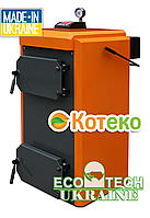 КОТэко UNIKA 25 кВт пиролизный газогенераторный котел