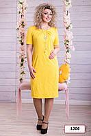 Платье женское 12-1306 - желтый: 48,50,52,54