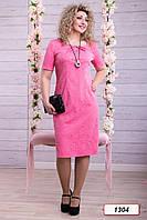 Платье женское 12-1304 - розовый: 48,50,52,54
