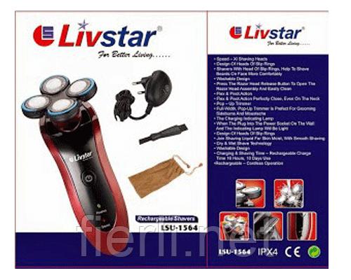 Электробритва Livstar LSU-1564